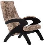 Кресло для отдыха,кресло для отдыха недорого,кресло для отдыха фото,кресло для отдыха классика,кресло для отдыха небольшого размера,кресло для отдыха с высокой спинкой и подлокотниками