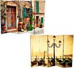 Улицы Венеции, двухсторонняя