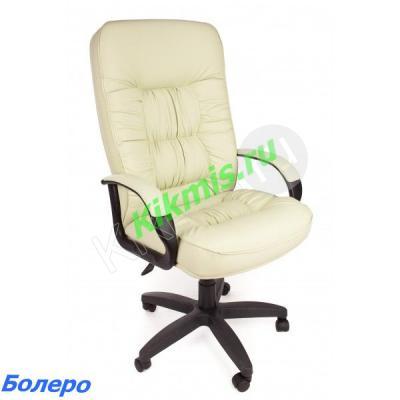 Кресло руководителя Болеро,chairman 418,кресло руководителя,кресло руководителя купить,кресло руководителя черное,офисное кресло руководителя, кресло руководителя ch1,кресло руководителя кожа,кресло руководителя chairman,кресло руководителя кожаное, кресло руководителя бюрократ,кресло руководителя москва,кресло руководителя отзывы,кресло офисный,