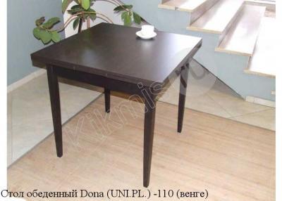 обеденный стол, обеденный стол купить, обеденный стол недорого, обеденный стол купить  в москве,  обеденный стол фото, обеденный стол цена, обеденный стол купить в интернет, обеденный стол купить в интернет магазине, стол обеденный