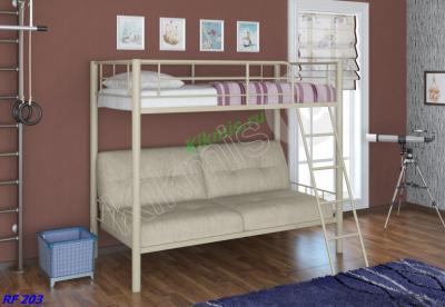 Двухъярусная кровать с диваном RF 203,двухъярусная кровать,купить двухъярусную кровать,детские двухъярусные кровати, двухъярусная кровать для детей,двухъярусная кровать с диваном,двухъярусные кровати фото, кровать двухъярусная металлическая,двухъярусная кровать цена,авито двухъярусная кровать, детский кровать,купить кровать,кровать чердак,купить детский кровать,детский мебель, кровать ребенок,двуспальный кровать,2 ярусный кровать,купить двухъярусный,двухъярусный диван,