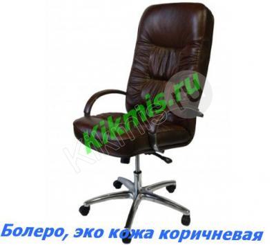 Кресло Болеро, эко кожа коричневая тг хром (CHAIRMAN 418),кресло руководителя,кресло руководителя купить,кресло руководителя черное,офисное кресло руководителя, кресло руководителя ch1,кресло руководителя кожа,кресло руководителя chairman,кресло руководителя кожаное, кресло руководителя бюрократ,кресло руководителя москва,кресло руководителя отзывы,кресло офисный,