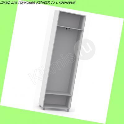 шкаф для прихожей купить, шкаф для прихожей недорого, шкаф для прихожей цена, шкаф для прихожей фото, шкаф для прихожей купить в москве, шкаф для прихожей купить недорого, шкаф для прихожей купить в интернет, шкаф для прихожей купить в интернет магазине