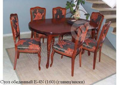 Стол обеденный E-4N (160) (глянец/виски)