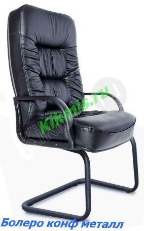 крестовина кресла руководителя,кресло руководителя класса люкс,кресло руководителя кожаное класса люкс, кресло руководителя college,кресло руководителя сетка,кресло руководителя купить в москве,кресло персонал,