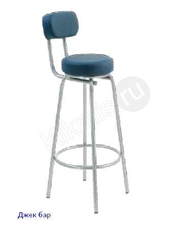 Барный стул Джек бар,барные стулья,барный стул купить,барные стулья для кухни,барные стулья москва, купить барные стулья в москве,на барном стуле,высота барного стула,барные стулья икеа, барные стулья недорого,барные стулья для кухни купить,купить барные стулья недорого, складной барный стул,складные барные стулья,барные стулья цена,магазин барных стульев,