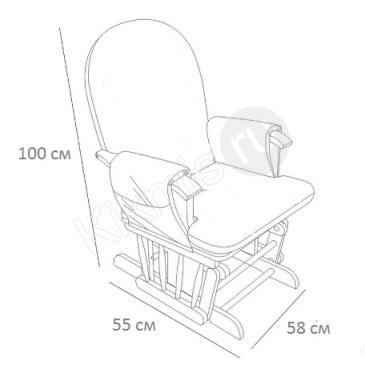 кресло для кормления,кресло для кормления ребенка,кресло качалка для кормления,кресло для кормления для мамы, кресло для кормления купить,кресло для кормления ребенка для мамы,купить кресло для кормления ребенка, кресло качалка мама,tutti bambini,кресло глайдер,