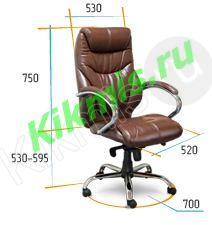 кресло руководителя коричневое,кресло руководителя атлант,кресло руководителя echair, кресло руководителя цена,купить кожаное кресло руководителя,кресло руководителя экокожа черный, кресло руководителя серое,кресло руководителя сн,компьютерное кресло руководителя, крестовина кресла руководителя,ортопедическое кресло руководителя,кресло руководителя samurai, кресло руководителя премиум,кресло руководителя 250 кг,кресло руководителя усиленное до 150, кресло руководителя класса люкс,кресло руководителя дерево,
