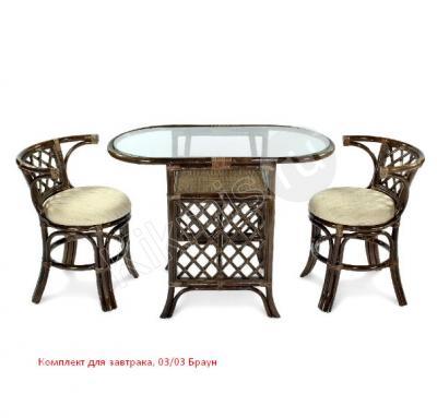 Комплект из ротанга для завтрака, 03/03 браун,мебель ротанг,мебель ротанг купить,искусственный ротанг мебель,ротанг купить, дача мебель,садовый мебель,кресло ротанг,искусственный ротанг,лоза мебель, мебель ротанг распродажа,искусственный ротанг мебель купить,плетеный ротанг, дачный мебель,плетеный стул кресло,мебель сад,плести мебель,комплект ротанг,