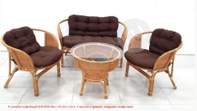 Комплект кофейный из ротанга Багама New Wicker подушки ткань твил,мебель ротанг,мебель ротанг купить,искусственный ротанг мебель,ротанг купить, дача мебель,садовый мебель,кресло ротанг,искусственный ротанг,лоза мебель, мебель ротанг распродажа,искусственный ротанг мебель купить,плетеный ротанг, дачный мебель,плетеный стул кресло,мебель сад,плести мебель,комплект ротанг,