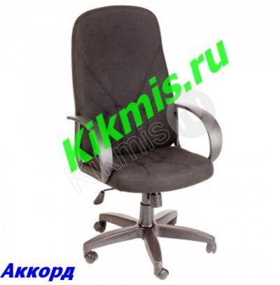 Офисное кресло Аккорд, тг пласт ткань,офисные кресла,купить офисное кресло,офисные кресла москва,офисные кресла спб, недорогие офисные кресла,магазин офисных кресел,офисное кресло купить в москве, купить офисное кресло недорого,офисное кресло руководителя,кресло офисное цена, кресло офисное ch,кресло офисное на колесиках,офисное кресло купить в спб,