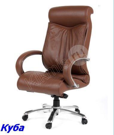 Кресло руководителя Куба эко кожа коричневая, мтг хром (CHAIRMAN 420),кресло руководителя оптом,кресло руководителя,кресло руководителя купить,кресло руководителя черное,офисное кресло руководителя, кресло руководителя ch1,кресло руководителя кожа,кресло руководителя chairman,кресло руководителя кожаное, кресло руководителя бюрократ,кресло руководителя москва,кресло руководителя отзывы,кресло офисный,