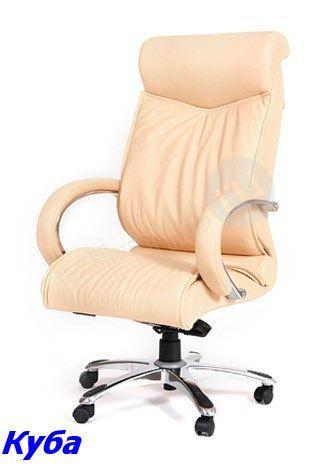 Кресло руководителя Куба эко кожа крем, мтг хром (CHAIRMAN 420),кресло руководителя,кресло руководителя купить,кресло руководителя черное,офисное кресло руководителя, кресло руководителя ch1,кресло руководителя кожа,кресло руководителя chairman,кресло руководителя кожаное, кресло руководителя бюрократ,кресло руководителя москва,кресло руководителя отзывы,кресло офисный,