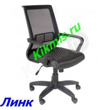 Кресло для персонала Линк черный, сетка,тг пласт,кресло для персонала сетка,кресло для персонала choose,мебель для персонала кресла, компьютерные кресла для персонала,кресла для персонала москва,кресло для персонала комфорт, кресло для персонала prestige,кресло для персонала недорого,офисная мебель кресла для персонала, кресло для персонала линк,кресло для персонала ярославль,офисные кресла для персонала недорого, кресло для персонала chairman 696,кресло для персонала цены,офисное кресло riva chair 8063,