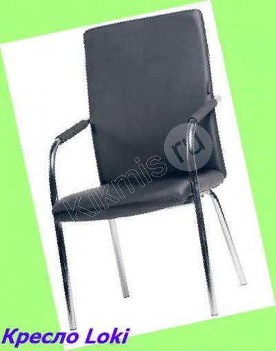 стул кресло +для посетителей,офисные кресла +для посетителей,кресло +для посетителей +на полозьях, кресла +для посетителей кожа,кресла +для посетителей +в офис,