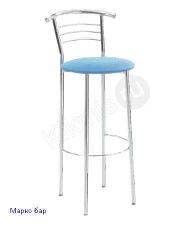 Стул Марко бар,барные стулья,барный стул купить,барные стулья для кухни,барные стулья москва, купить барные стулья в москве,на барном стуле,высота барного стула,барные стулья икеа, барные стулья недорого,барные стулья для кухни купить,купить барные стулья недорого, складной барный стул,складные барные стулья,барные стулья цена,магазин барных стульев,