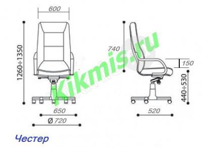 кресло руководителя бюрократ ch,кресло руководителя ткань,кресло руководителя сн,компьютерный кресло, кресло руководителя хром,кресло руководителя люкс,кресло руководителя купить в спб,купить кресло,кресло кожа, кресло руководителя распродажа,кресло руководителя цена,кресло руководителя экокожа,стул офисный, крестовина кресла руководителя,кресло руководителя класса люкс,кресло руководителя кожаное класса люкс, кресло руководителя college,кресло руководителя сетка,кресло руководителя купить в москве,кресло п