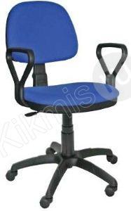 Компьютерное кресло Регал