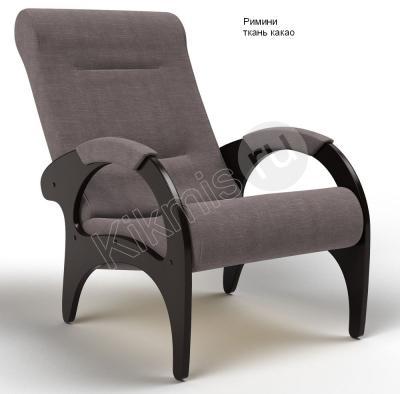 кресло для отдыха компактное малогабаритное,складное кресло для отдыха,диван отдых, кресло для отдыха на природе,кресло для отдыха производитель,купить высокое кресло для отдыха, купить кресло для отдыха с высокой спинкой,маленькое кресло для отдыха,кресло мягкий, кресло для дома для отдыха,кресло для отдыха модель,деревянные кресла отдыха,кресло недорогой,