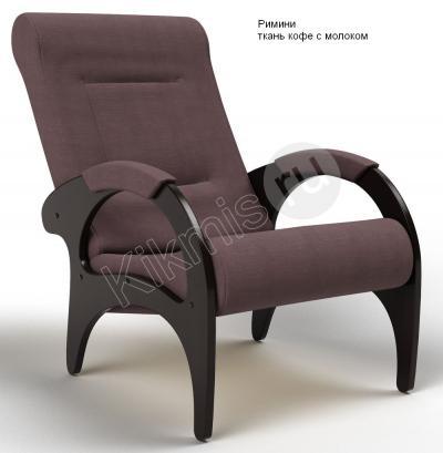 купить кресло для отдыха с подлокотниками,кресло для отдыха цена,кожаный кресло,кресло кровать, купить кресло для отдыха от производителя,икеа кресла для отдыха,купить удобное кресло для отдыха, мебель кресло для отдыха,дешевые кресла для отдыха,кресла для отдыха с деревянными подлокотниками, кресла для отдыха с подставкой для ног,кресло складное для отдыха на природе,уютный отдых,