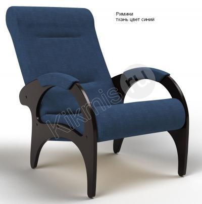 купить кресло отдыха деревянные,кресло для отдыха недорогое от производителя,кресло отдыха вега 10, кресло для отдыха фото,кресло качалка для отдыха,кресло для отдыха с деревянными подлокотниками купить, недорогие кресла для отдыха небольших размеров,где купить кресло для отдыха,кресло для отдыха вега, кресло с высокой спинкой для отдыха недорого,кресло для отдыха кдо купить в москве,раскладной кресло,