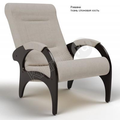 купить складное кресло для отдыха,кресло для комнаты отдыха,кресло для отдыха 41,кресло мебель, раскладное кресло для отдыха на природе,кресла для отдыха авито,кресло диван для отдыха,стол отдых, домашнее кресло для отдыха,купить кресло для отдыха недорого от производителя,кресло для отдыха, купить кресло для отдыха на природе,кресла для отдыха небольших размеров с деревянными,купить кресло,