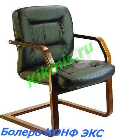 кресло руководителя экокожа черный,кресла руководителя из натуральной кожи,кресло руководителя ультра, кресло руководителя интернет магазин,купить компьютерный кресло,кабинет руководитель,офисный мебель, офисный стул кресло,chairman 668,chairman 418,