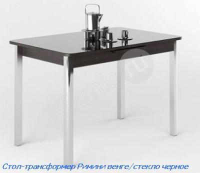 Стол-трансформер Римини венге/стекло черное,стол обеденный,купить обеденный стол,столы обеденные раздвижные,стол трансформер обеденный, стол журнально обеденный,обеденный стол для кухни,обеденные столы и стулья,стол обеденный раскладной, стол обеденный стеклянный,стол обеденный недорого,стол обеденный белый,купить стол обеденный раздвижной,