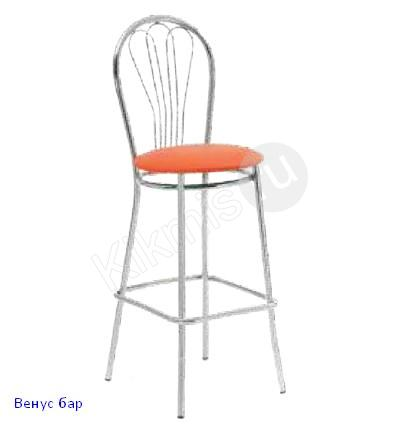 Стул Венус бар,стулья для кафе,столы и стулья для кафе,купить стулья для кафе,стол кафе,мебель кафе, стулья для кафе и ресторанов,купить столы и стулья для кафе,стулья для кафе москва, дешевые стулья для кафе,кафе 12 стульев,купить стулья для кафе москва,стул ресторан, стулья для летнего кафе,стулья для кафе авито,стулья для кафе и баров,стул кухня,