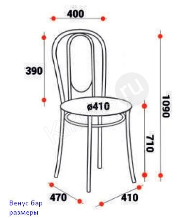 барные стулья,барный стул купить,барные стулья для кухни,барные стулья москва, купить барные стулья в москве,на барном стуле,высота барного стула,барные стулья икеа, барные стулья недорого,барные стулья для кухни купить,купить барные стулья недорого, складной барный стул,складные барные стулья,барные стулья цена,магазин барных стульев,