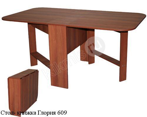 Стол глория 609