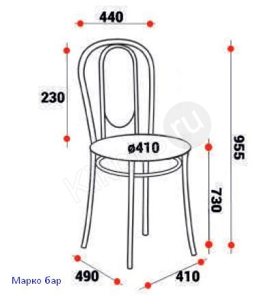 ef2d6c9d7 Стул Марко бар,барные стулья,барный стул купить,барные стулья для кухни, ·  стул барный белый,барный стул интернет,барный стул спинка,барные стулья для  кухни ...
