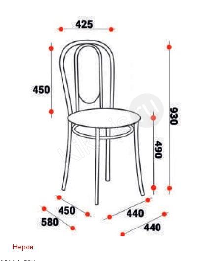 351dea356 ... кафе,купить стулья для; столы и стулья для летнего кафе,стул для кафе  цена,стулья для уличного кафе ...