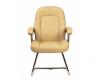 Конференц кресло,конференц кресло для дома,конференц  кресло купить,конференц  кресло фото,конференц кресло купить в интернет магазине,офисное кресло купить