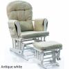 кресло качалка купить,кресло качалка +для кормления,кресло качалка +для кормления купить, кресло качалка +для кормления tutti bambini,кресло качалка для кормящих