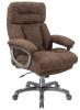 компьютерное кресло,компьютерное кресло для дома,компьютерное кресло купить,компьютерное кресло купить в интернет магазине,кресло для дома,кресло для дома купит